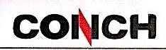 淮安海螺水泥有限责任公司 最新采购和商业信息
