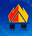 临沂市罗庄区信发铝业有限公司 最新采购和商业信息