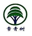 深圳市常青树创业投资管理有限公司 最新采购和商业信息