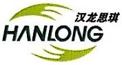 北京汉龙思琪数码科技有限公司 最新采购和商业信息