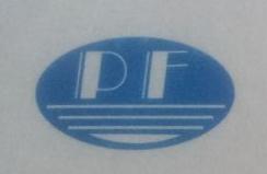 汕头市鹏飞集装箱运输有限公司 最新采购和商业信息