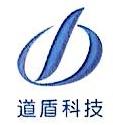 上海道盾科技股份有限公司