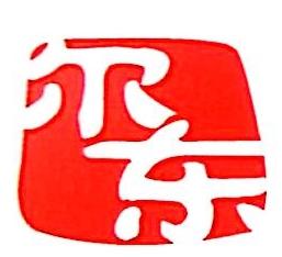 上海尔东贸易有限公司 最新采购和商业信息
