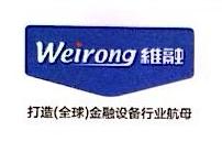 浙江维融电子科技股份有限公司 最新采购和商业信息