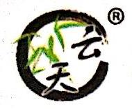 北京八方云天贸易有限公司 最新采购和商业信息