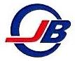 台州京宝汽车零部件有限公司 最新采购和商业信息