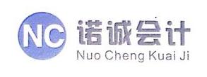 东莞市诺诚会计事务有限公司 最新采购和商业信息