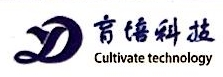 东莞市育培计算机科技有限公司 最新采购和商业信息