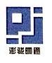 杭州澎骏暖通设备工程有限公司 最新采购和商业信息