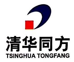 北京同方时讯电子股份有限公司 最新采购和商业信息