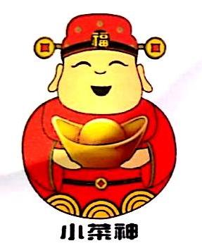 广州小菜神食品有限公司 最新采购和商业信息