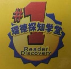 北京瑞德奉儿童用品有限公司 最新采购和商业信息
