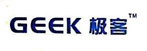 中山市极客光电科技有限公司 最新采购和商业信息
