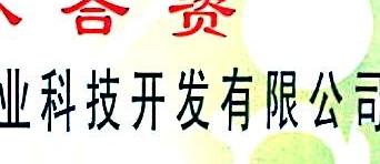 江西王品农业科技开发有限公司