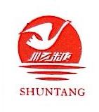 广东顺德糖厂有限公司 最新采购和商业信息