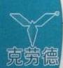 广州克劳德网络科技有限公司 最新采购和商业信息