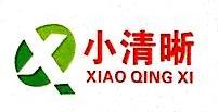 深圳市小清晰实业有限公司 最新采购和商业信息