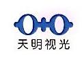云南天明医疗投资有限公司