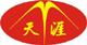 广州天涯制冷设备安装工程有限公司 最新采购和商业信息