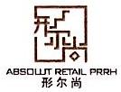 绍兴金德隆企业管理有限公司 最新采购和商业信息