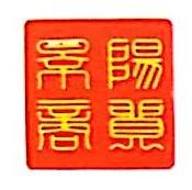 漳州市正景阳商贸有限公司