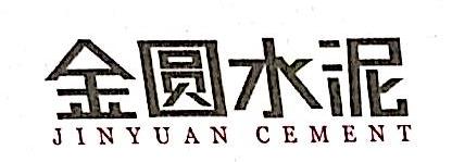 朔州金圆水泥有限公司 最新采购和商业信息