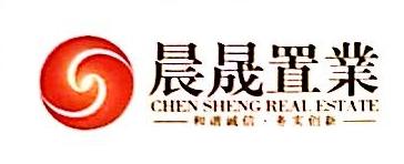潍坊晨晟置业有限公司 最新采购和商业信息