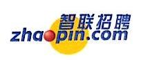 汕头市智联营销策划咨询有限公司 最新采购和商业信息