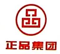广州正品知识产权服务有限公司