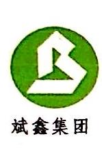 重庆斌鑫装饰工程有限公司 最新采购和商业信息