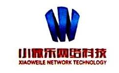 鲸鱼(深圳)网络技术有限公司 最新采购和商业信息