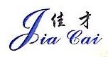 杭州佳才资产管理有限公司 最新采购和商业信息