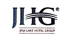 苏州工业园区金鸡湖大酒店有限公司 最新采购和商业信息