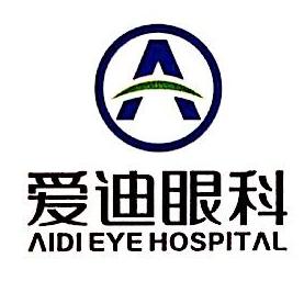 成都爱迪眼科医院有限公司 最新采购和商业信息