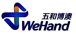 北京五和博澳药业有限公司 最新采购和商业信息