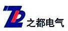 浙江之都电气有限公司 最新采购和商业信息