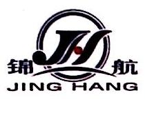 广西南宁锦航物业服务有限公司 最新采购和商业信息