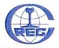 中铁国际集团有限公司 最新采购和商业信息