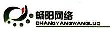 西安畅阳网络科技有限公司 最新采购和商业信息