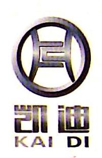 四川凯迪物流有限公司 最新采购和商业信息