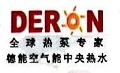 青岛中阳热能设备有限公司 最新采购和商业信息
