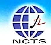 蓬莱九洲旅行社有限公司