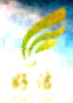 湖北好洁日用品有限公司 最新采购和商业信息