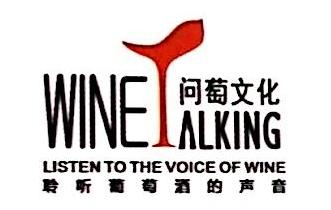深圳问萄文化发展有限公司 最新采购和商业信息