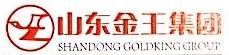 烟台金王科贸有限公司 最新采购和商业信息