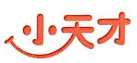 河北百正电子有限公司 最新采购和商业信息