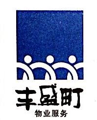 深圳市丰盛町物业服务有限公司 最新采购和商业信息