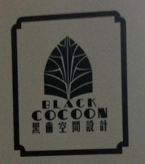 上海黑茧装饰工程设计有限公司