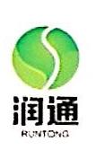 甘肃格律诗农业科技发展有限公司 最新采购和商业信息