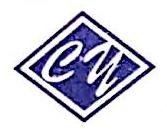 温州市创羽体育用品有限公司 最新采购和商业信息